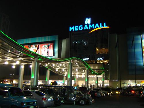 SM Megamall   by Manila Daily Photo