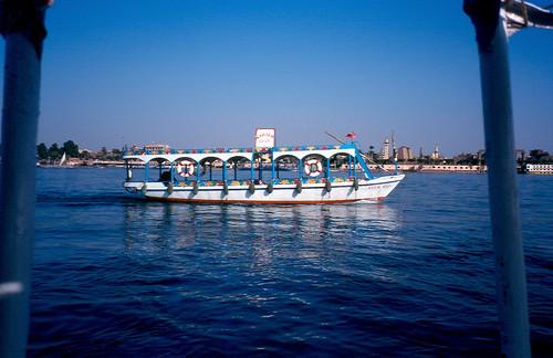 Nile crossing ferry