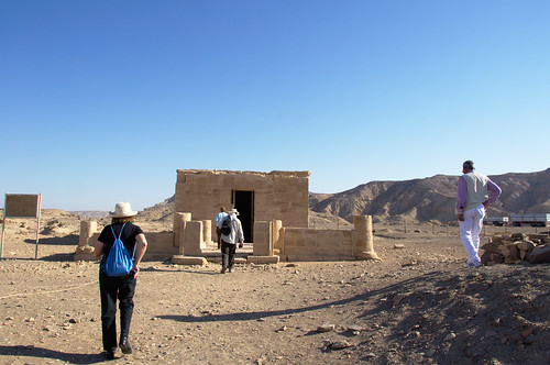 Amenhotep III Era Temple at el Kab