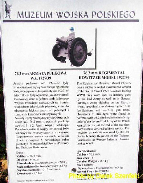 76.2团毫米榴弹炮模型1927-39 1