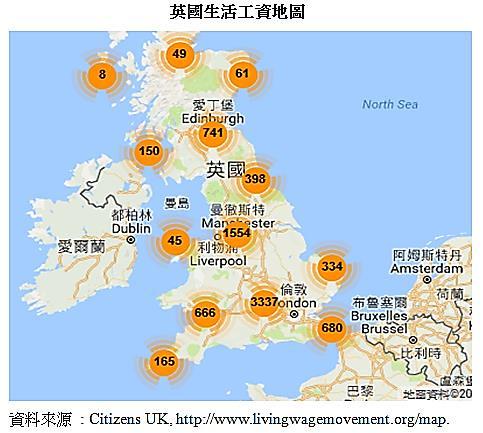 圖05.英國生活工資地圖