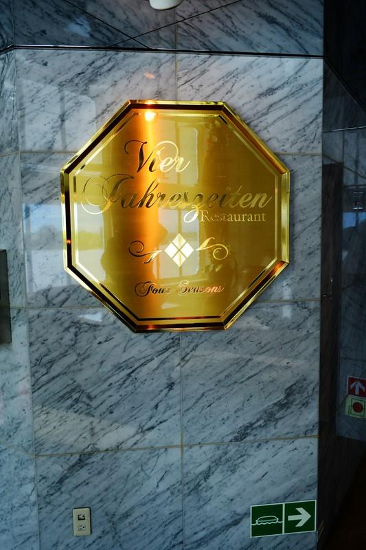 Restaurant 4 Saisons - Visite du paquebot AMADEA - Bordeaux, 16 septembre 2015