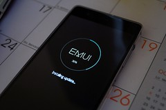 Emui (updating)