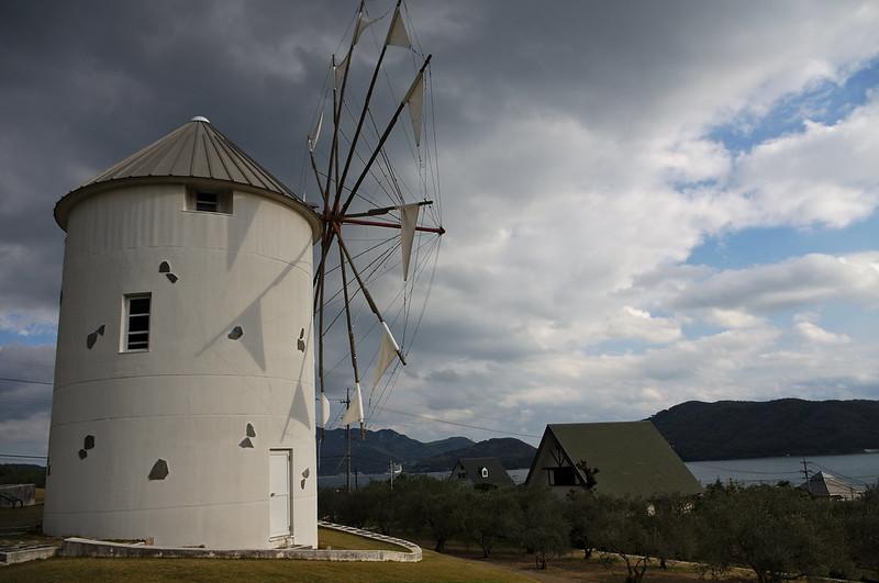 Moulin grec
