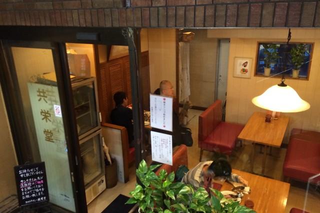 土, 2015-10-03 18:58 - 共栄堂