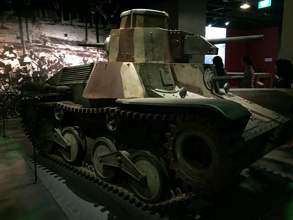 Type 95 Ha-Go tank (replica), Singapore History Gallery, N