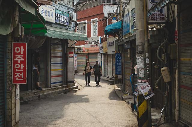Seoul Suburban: Euljiro 3