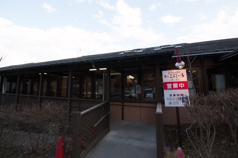 20160321-木曽駒ヶ岳(雪山)-0767.jpg