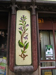 pharmacy mosaic (i)   by samizdat co