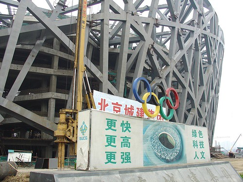 Beijing Olympic Games Stadium