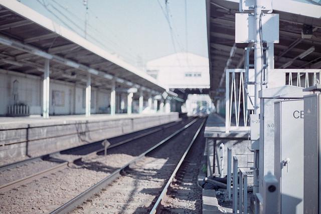 Keisei Tateishi Station