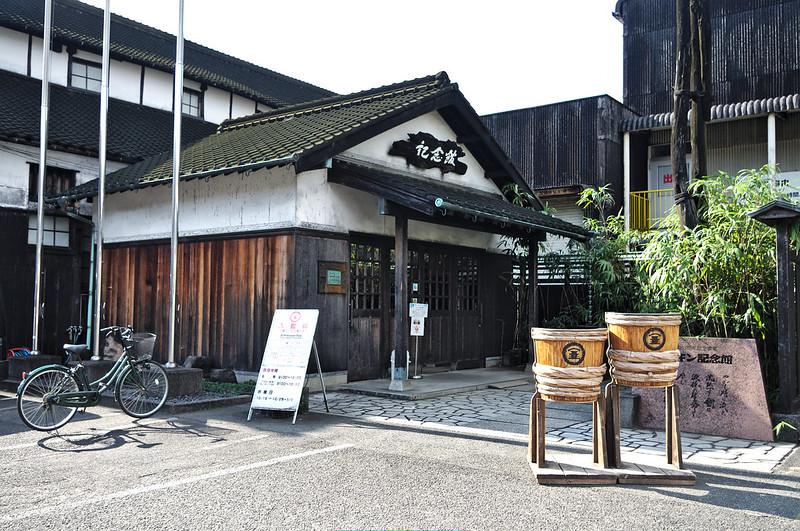 Musée de la sauce soja de la société Marukin