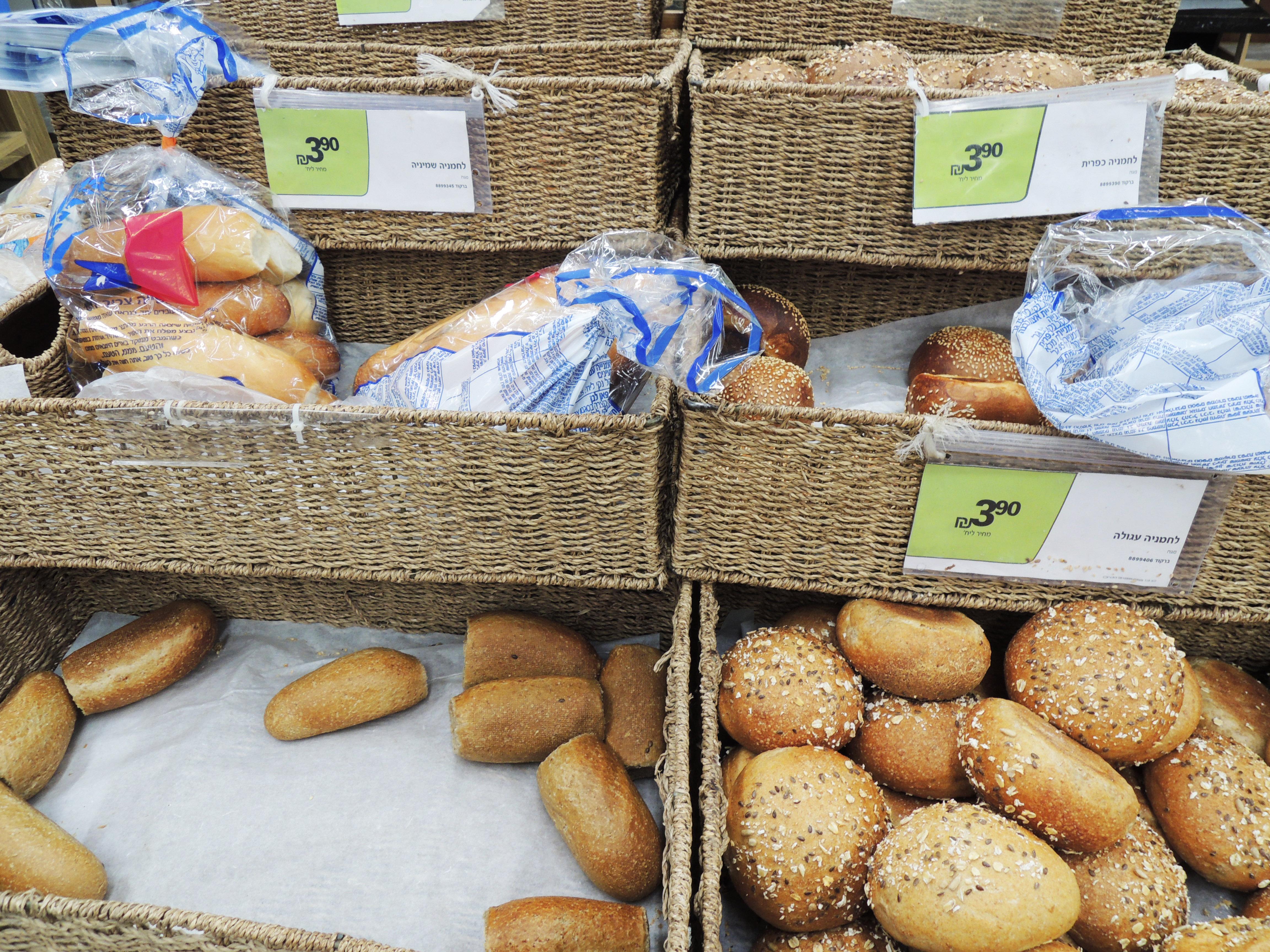 Tel Aviv: Supermarket