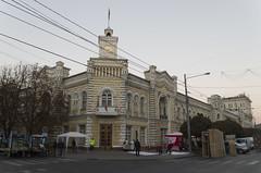 Chişinău City Hall