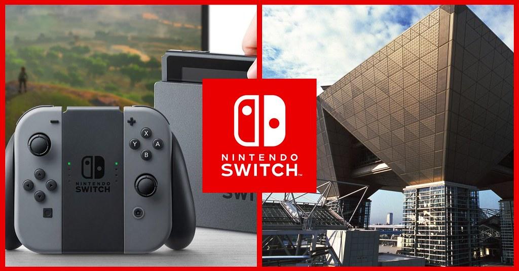 Nintendo Switch Japan