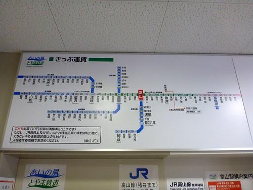Ainokaze Toyama Railway Toyama Station | by Kzaral