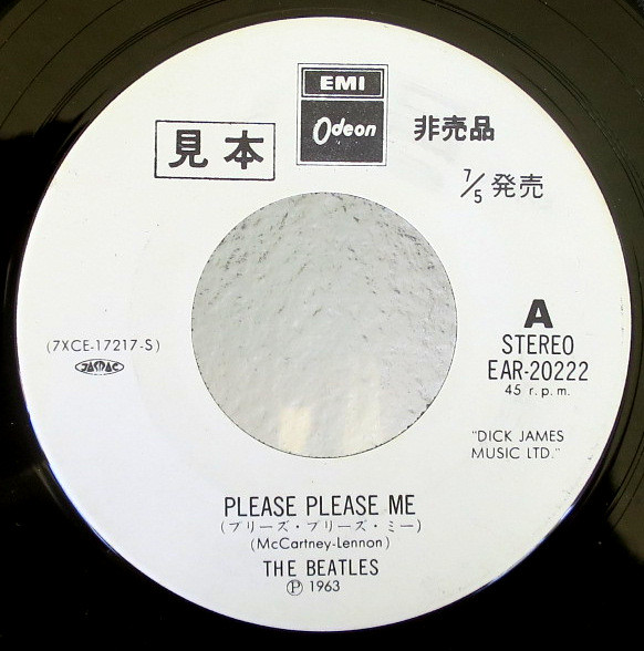 Beatles 45RPM record - side A