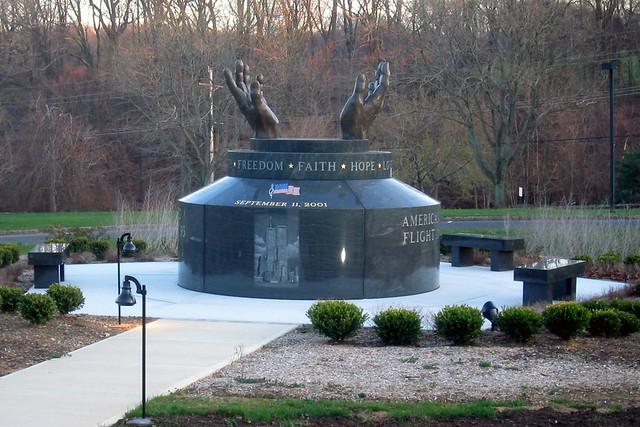 Holmdel 9 11 Memorial The Holmdel 9 11 Memorial Was