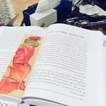 Reading time ..    وقت القراءة .. الكتاب ممتع وايد وفيه الكثير من الفلسفة .. مع اختلاف مدارسها ..   كتاب .. ( في صالون العقاد كانت لنا أيام ) .. #أنيس_منصور ..  ❤️❤️❤️❤️❤️❤️❤️❤️❤️❤️