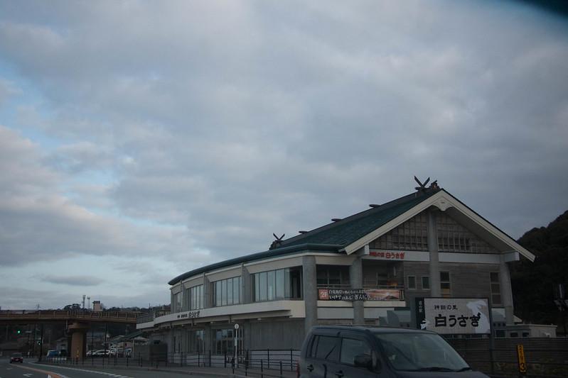 20150308-伯耆大山-0988.jpg