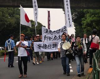 2015.9.6|安倍安保法案反対!「対米自立・民族自決富ヶ谷デモ」 Anti-security bill march near PM Abe's home in Tokyo.