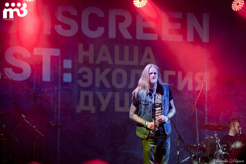 20.09.2015. Ray Just Arena. Арда (22)