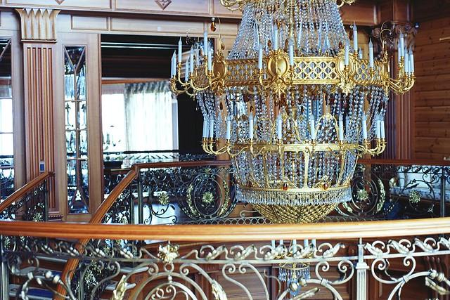 Viktor Yanukovych house