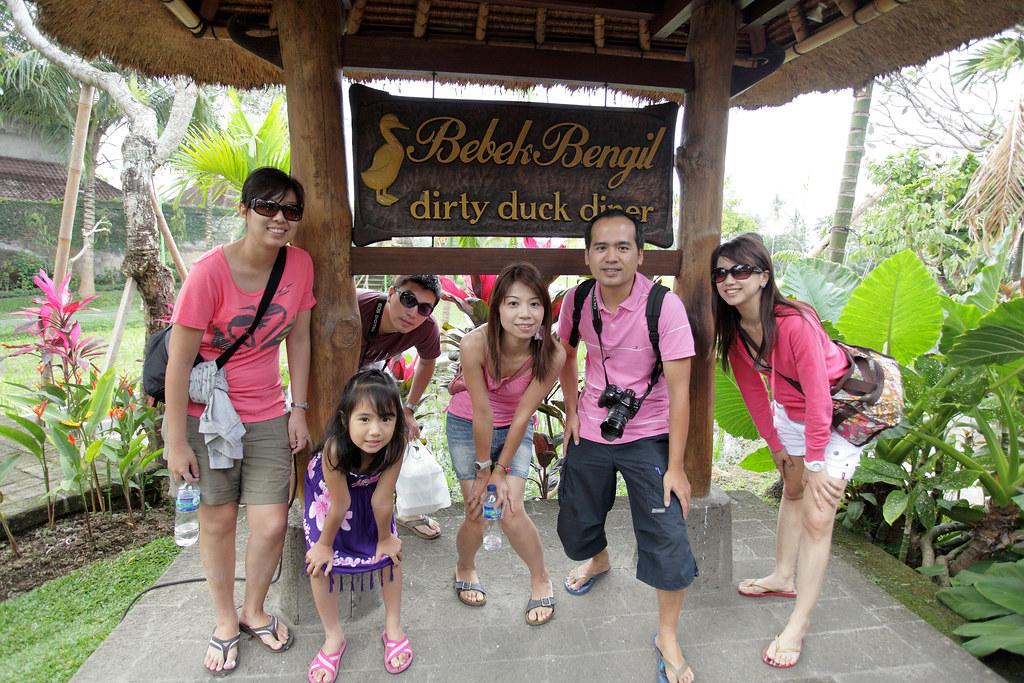 峇里島之旅(第三天)