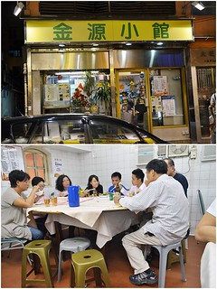 Your Restaurant @ Wan Chai | by J2Kfm