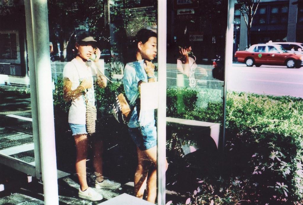 Girls Kyoto