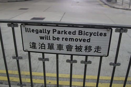 'Illegally parked bicycles will be removed' sign at the Tai Wai station bus interchange