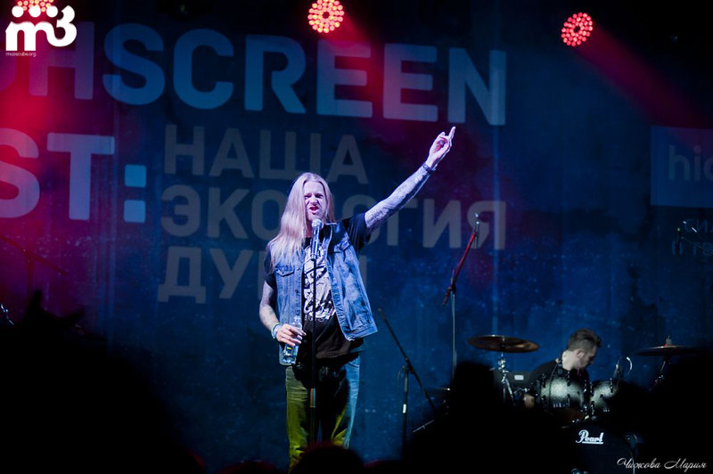 20.09.2015. Ray Just Arena. Арда (23)