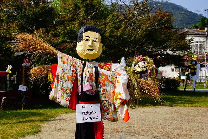 Momotaro shrine,Inuyama,Japan