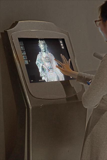 Borne 3D sur Guanyin (Musée de la Capitale, Beijing, Chine)