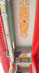 Corridor Ceiling