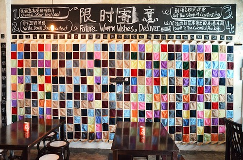 Cafe De Eight Ipoh 2 | by J2Kfm