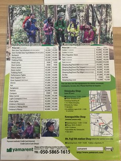 Yamarent climbing gear price list in Unjokaku (雲上閣)   by Gary J. Wolff