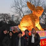 CHINA-2011_1243