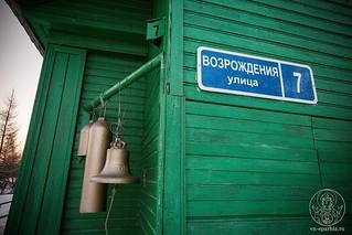 Литургия в в селе Рогавка 110