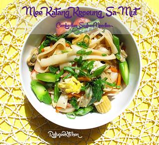 Mee Katang Kroeung Sa-Mut   by RefugeeKitchen.com