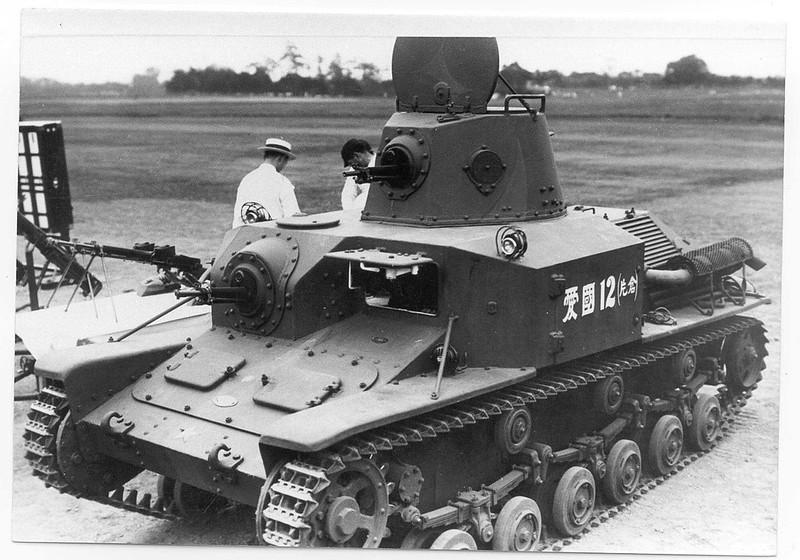 Type 92 Jju Sokosha Tankette