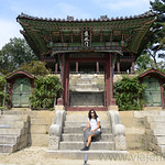 18 Corea del Sur, Changdeokgung Palace   04
