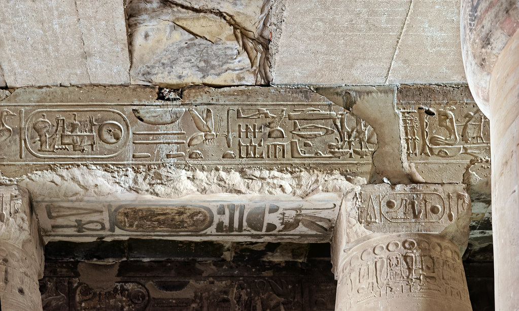 """Abydos, Temple of Sety I: The famous """"Abydos helicopter"""" 