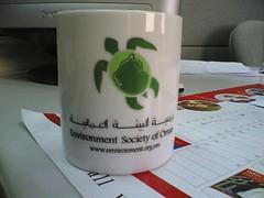 ESO mug