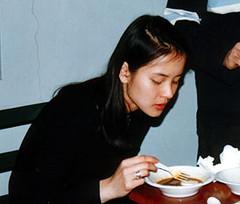 Jules, Sydney 1997