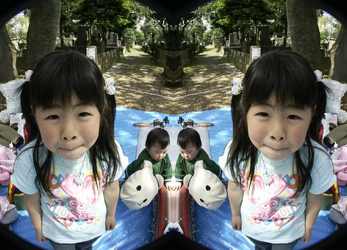Hana & Yuta.