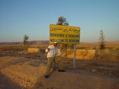 Tataouine : Le pays des dinosaures 11325690_0b82d75dbc_m