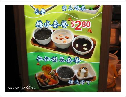 3-food-45