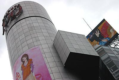 Shibuya-ONE PIECE01