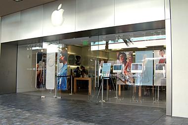 Apple store Alamoana